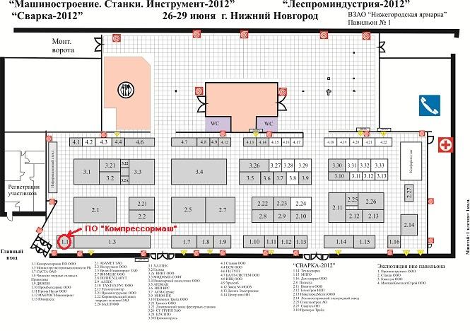 схема 11-й специализированной выставки Машиностроение. Станки. Инструмент. в Нижнем Новгороде